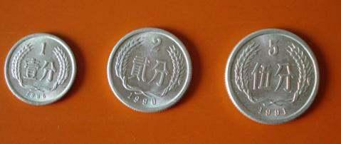 1990年的5分硬币值多少 1990的5分硬币市场价格分析
