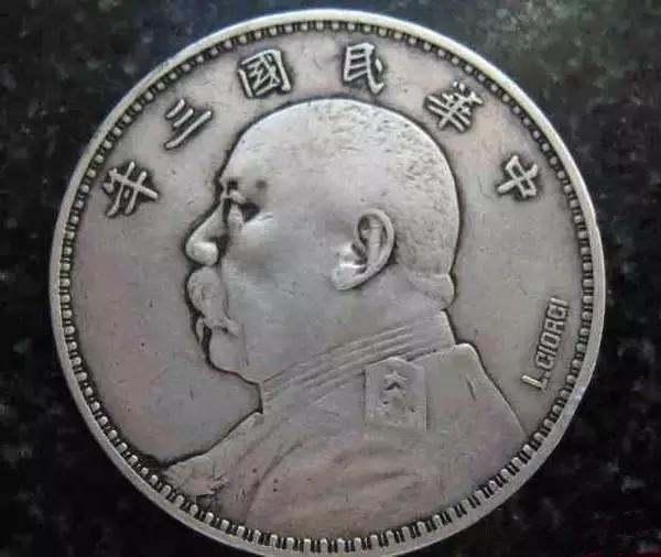 民国三年袁大头一元硬币值多少钱 民国三年袁大头一元硬币收藏潜力分析