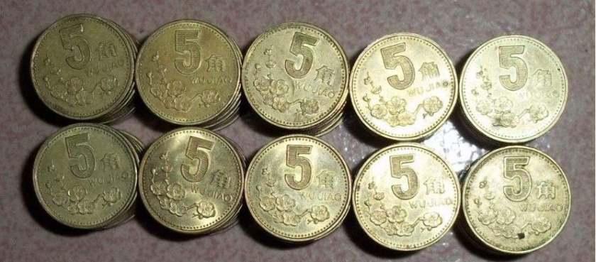 梅花五角硬币价格表 梅花五角硬币价值分析