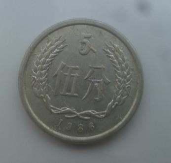 1986年硬币5分值多少 1986年硬币5分值得收藏吗