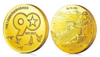 建军纪念币价格 建军纪念币收藏投资建议