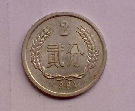 贰分硬币价格  贰分硬币收藏投资建议