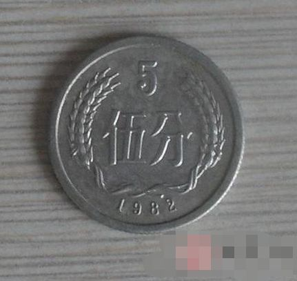 伍分1982年硬币价格 1982年伍分硬币市场价格