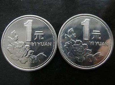 牡丹1元硬币回收价格表 牡丹1元硬币市场价格分析