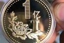 面值一亿硬币图片   面值一亿硬币是合法的吗
