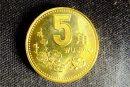 五角硬币收藏价格表  五角硬币相关介绍