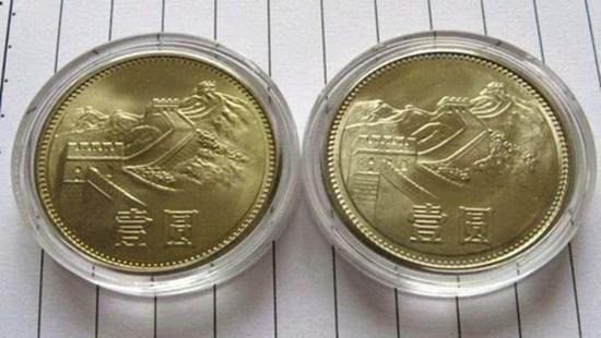 哪个年份的一元硬币值钱  一元硬币收藏价值分析