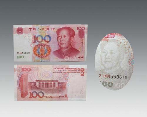错版100元人民币价格 如何鉴定错版100元人民币