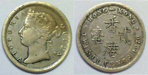 香港伍毫硬币值多少钱