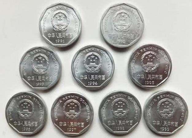 1999年1元硬币价格表 1999年1元硬币收藏价值