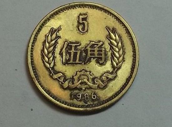 1986年5角硬币值多少钱   1986年5角硬币最新报价