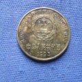 1993年五角硬币值多少钱   1993年五角硬币收藏难度大吗