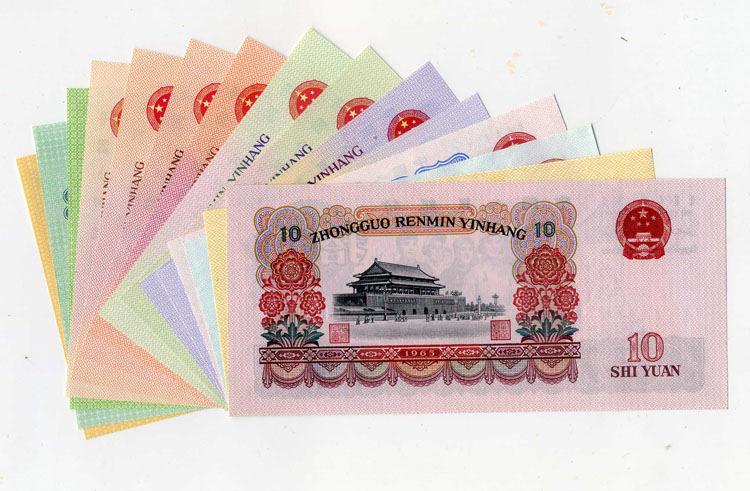 第三套小全套人民币价格 第三套小全套人民币收藏价值