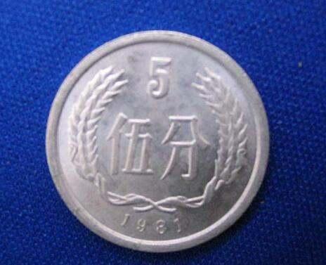 1982硬币5分值多少钱  1982硬币5分收藏价值分析