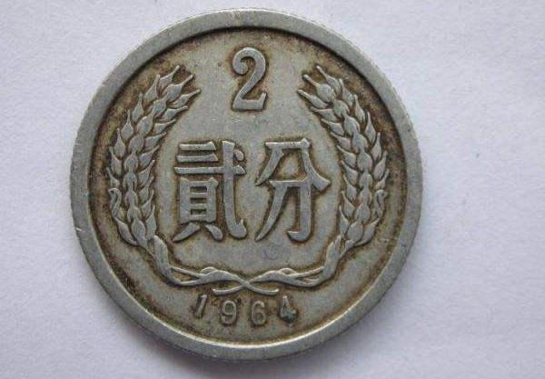 1964年2分硬币值多少钱 1964年2分硬币收藏价值分析
