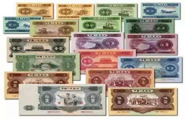 第二套人民币图片及价格 第二套人民币收藏价值