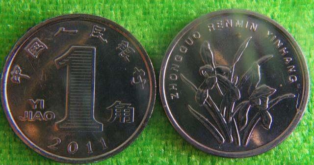 铝兰花一角硬币值多少钱 铝兰花一角硬币收藏价值分析