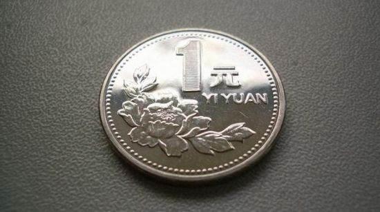 牡丹1元硬币价格表 牡丹1元硬币收藏价值