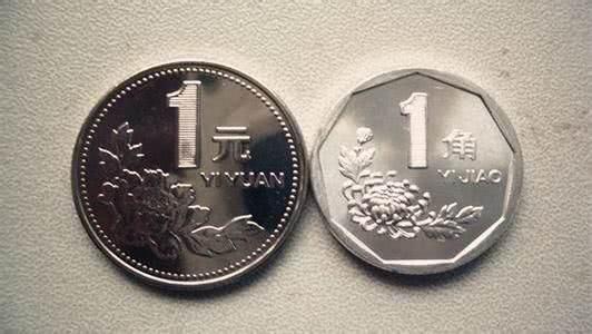 2002年菊花硬币价格表 2002年菊花一元硬币市场价格