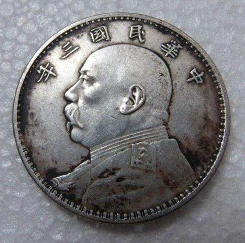 袁世凯一枚一元硬币值多少钱 袁世凯一元硬币值得收藏吗
