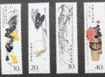 齐白石小张型邮票有没有收藏价值?齐白石小张型邮票值得收藏吗?