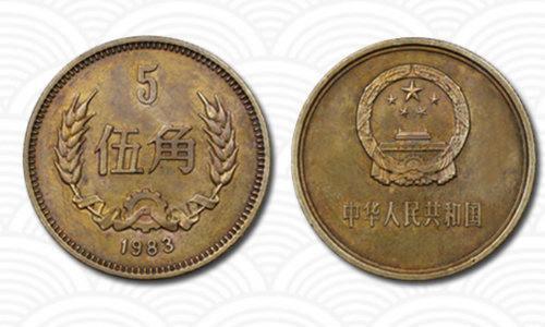 1983硬币价格 1983年的硬币市场价格分析