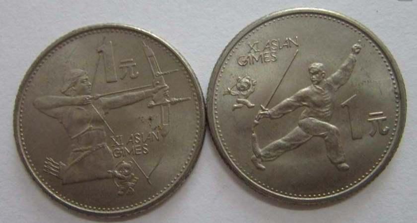 第十一届亚洲奥运会一元硬币价值多少及收藏价值分析