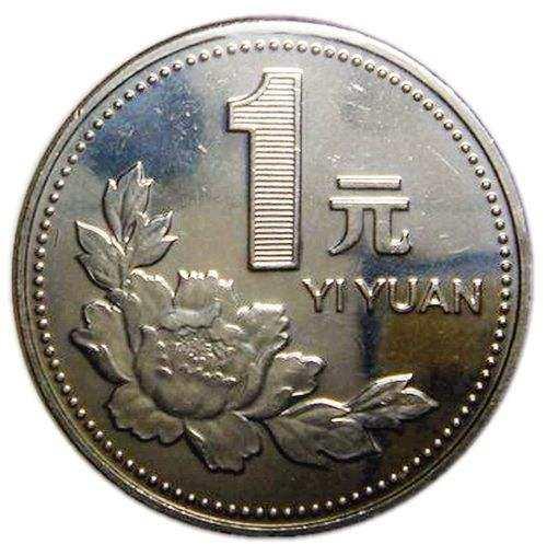一元硬币价格表 硬币收藏注意事项