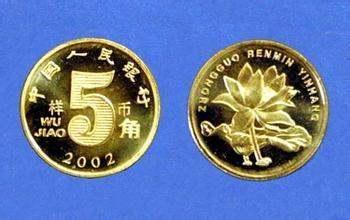 荷花五角硬币价格表2019 荷花五角硬币市场行情分析