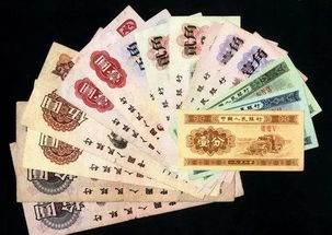 笫三套人民币最新价格 第三套人民币哪些纸币比较值得收藏