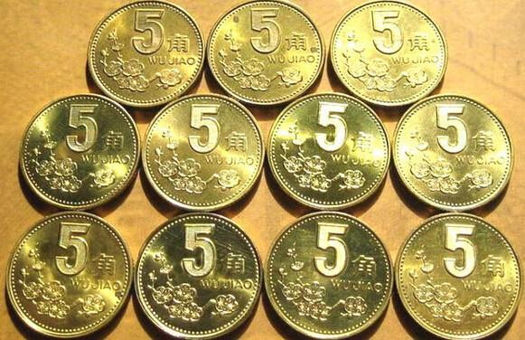 2001年的梅花5角硬币价格 梅花5角硬币收藏前景分析