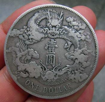 大清硬币现在值多少钱 大清硬币值得收藏吗