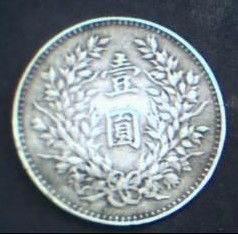 中华民国104年一元硬币值多少钱 市场价格