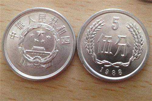 一二五分硬币价格 一二五分硬币收藏价值