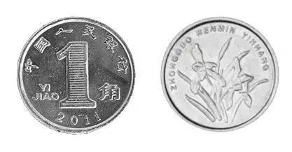 兰花一角硬币的价格 兰花一角硬币市场行情分析