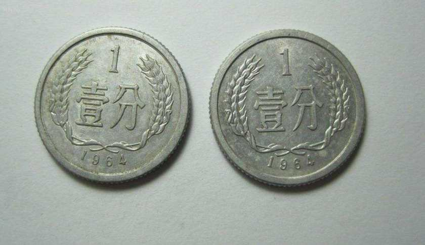 64年一分硬币值多少钱 64年一分硬币市场价值分析