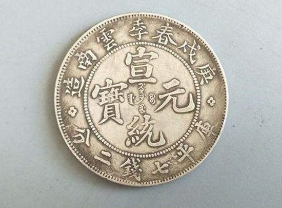 宣统银元價格   宣统银元炒作风险大吗