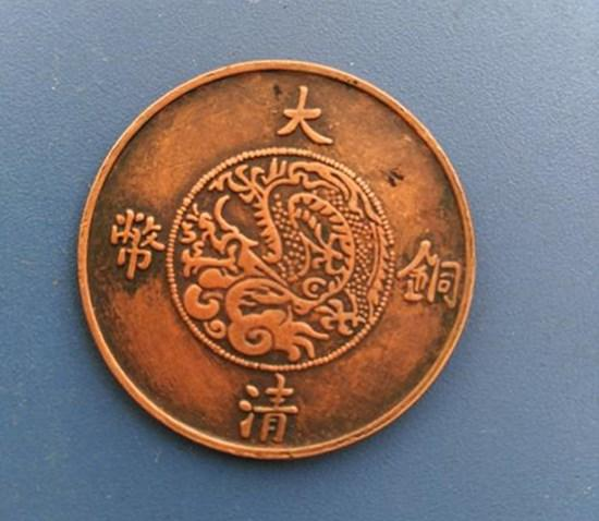 宣统大清铜币值钱吗   宣统大清铜币图片介绍