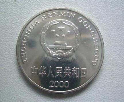 2000年1元硬币价格表 2000年1元硬币市场行情分析
