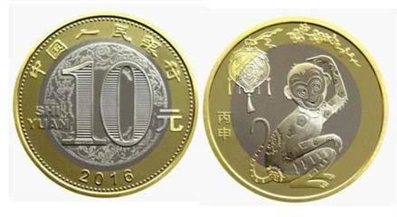 猴子硬币能值多少钱 猴子硬币收藏价值分析