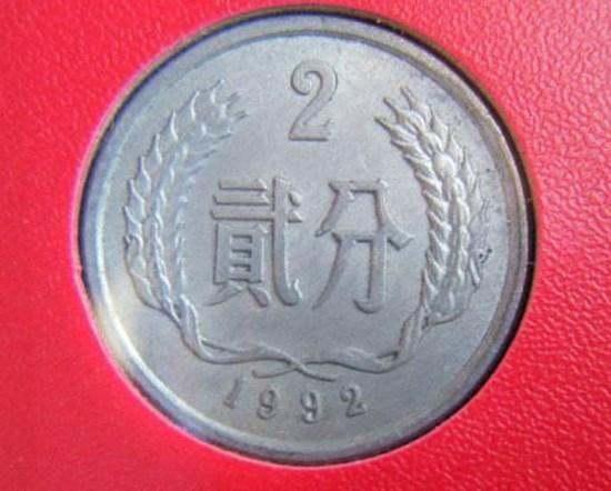 1992年硬分币2分价格 1992年硬分币2分市场行情分析