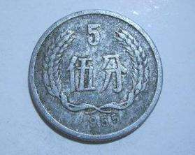 55年5分钱硬币价格 55年5分钱硬币值得收藏吗