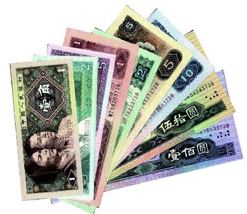 第4套人民币珍藏册价格 第四套人民币珍藏册的收藏意义