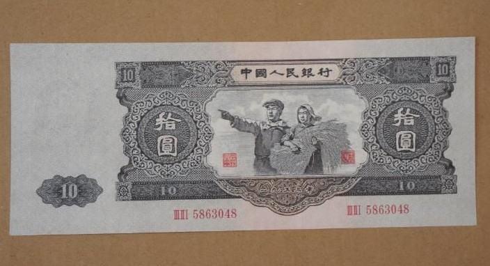 10元纸币回收价格表 10元纸币图片及技巧