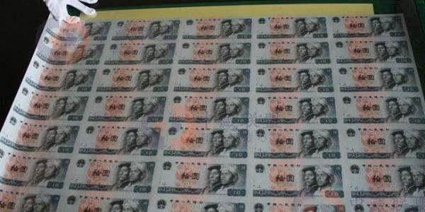 整版钞新价格 整版钞有什么特点