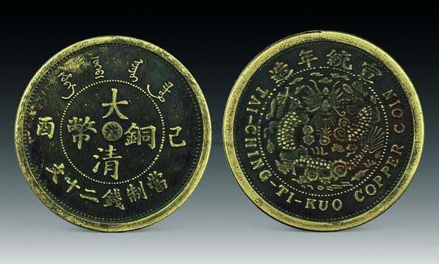 光绪哪年的硬币值多少钱 光绪硬币市场价格分析