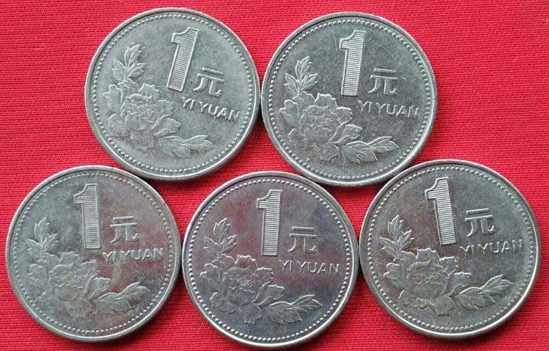 1996年1元硬币价格多少 1996年1元硬币适合投资吗