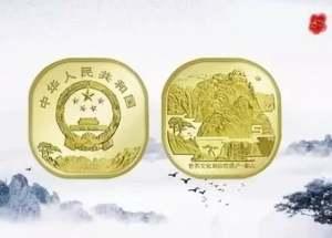 泰山纪念币最新价格