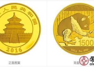 回收2016熊猫金币套装 收购金银币