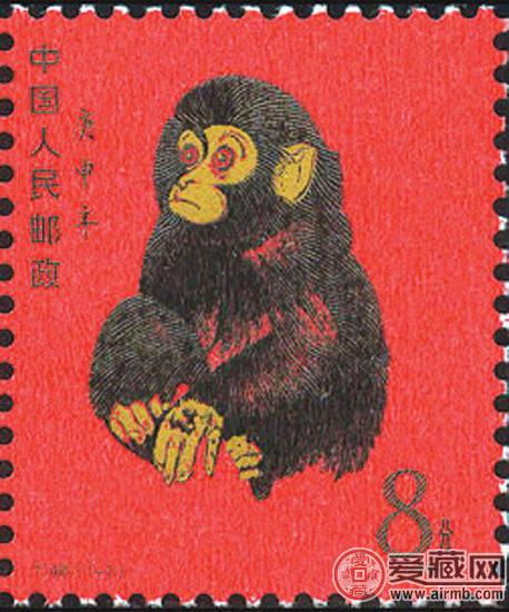 1980年生肖猴票价格